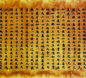 Manuscript from the VI century regarding Mahāyāna Mahāparinirvāṇasūtra